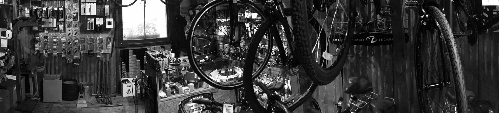 Bike shop North London